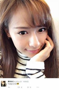 hiroiyuu_r2_c2.jpg
